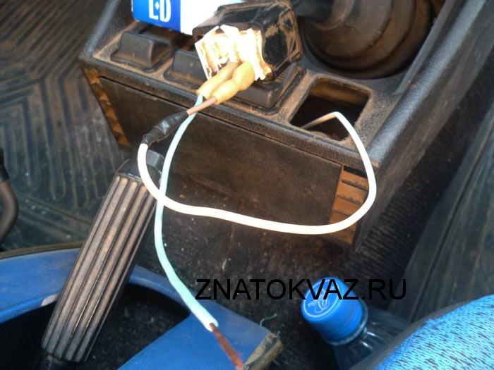 подключить электрозамок багажника на ваз 2107
