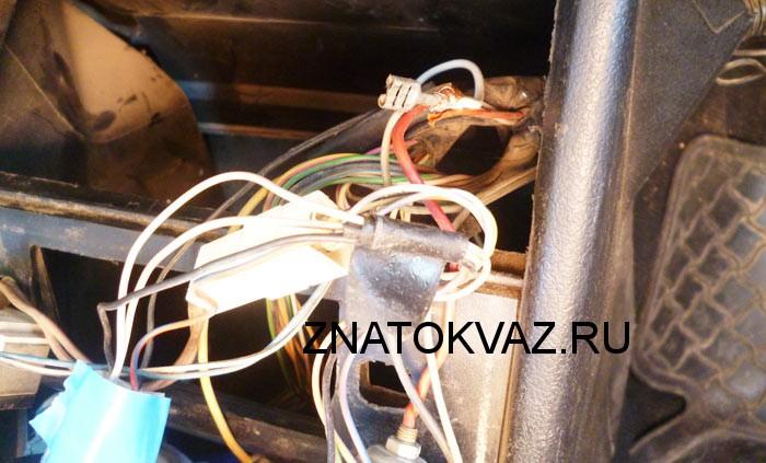 подключение электрозамка багажника на ваз