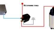 Упрощенная схема питания электробензонасоса