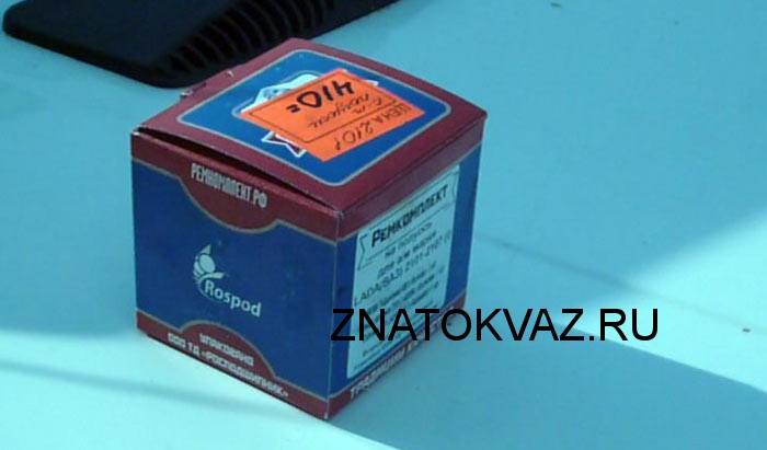 Комплект подшипник полуоси автомобиля ВАЗ 2107 со стопорным кольцом