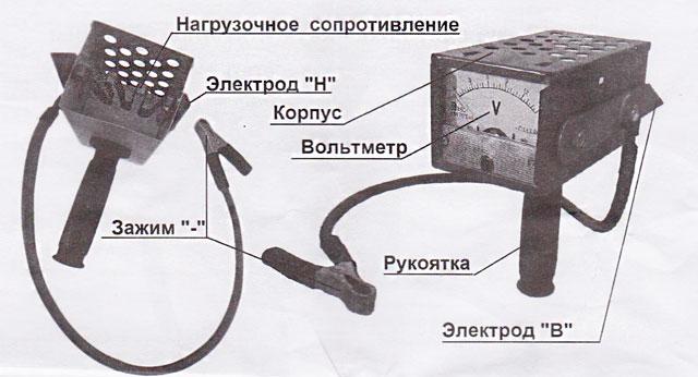 устройство нагрузочной вилки